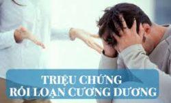 dau-hieu-roi-loan-cuong-duong